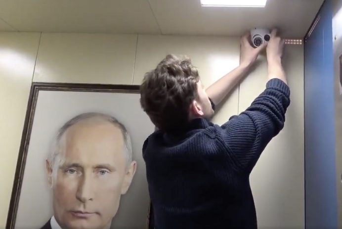 putin prank in russian elevator