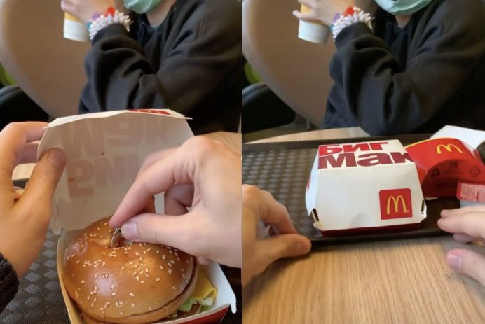big mac tiktok proposal