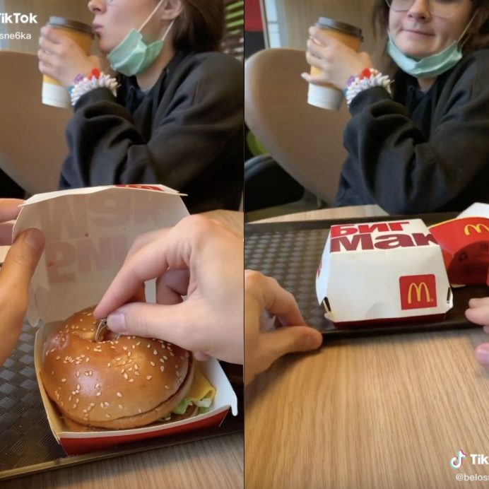 big mac tiktok proposal