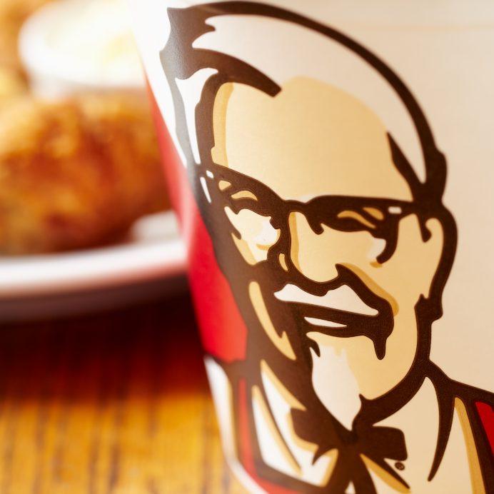 KFC logo change