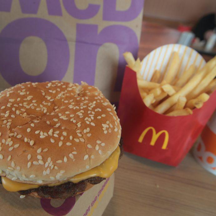 McDonald's meal fast food secret menu items