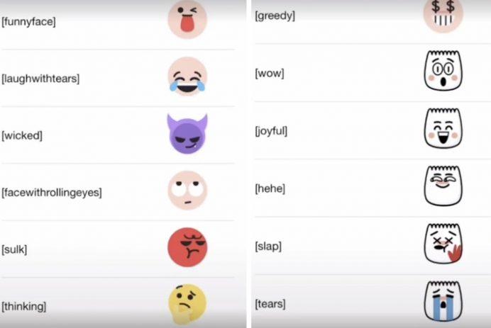 hidden emojis tiktok